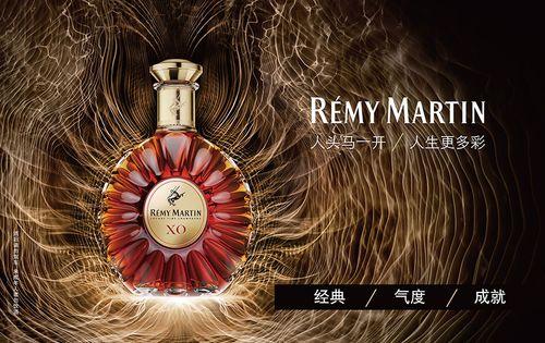 Remy Martin - Official Exclusive Spirit Partner of Design Shanghai