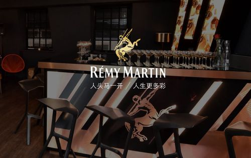 As Granted Cognac Partner Of Design Shanghai 2018, Remy Martin Will Bring A Fabulous Contemporary Lifestyle!
