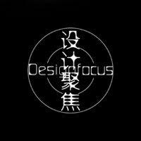 designfocus