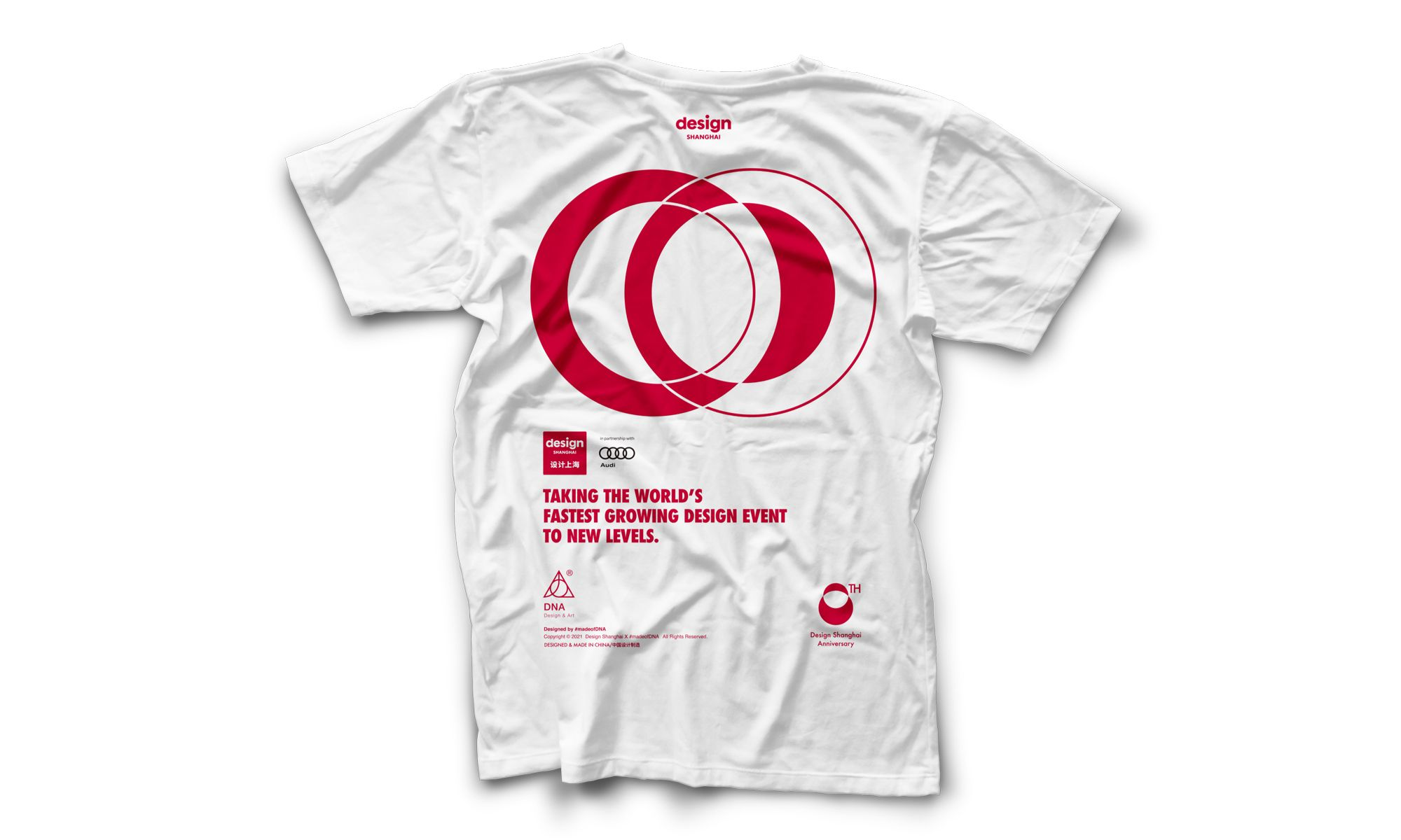 8th Anniversary Limited Edition T-Shirt (White)