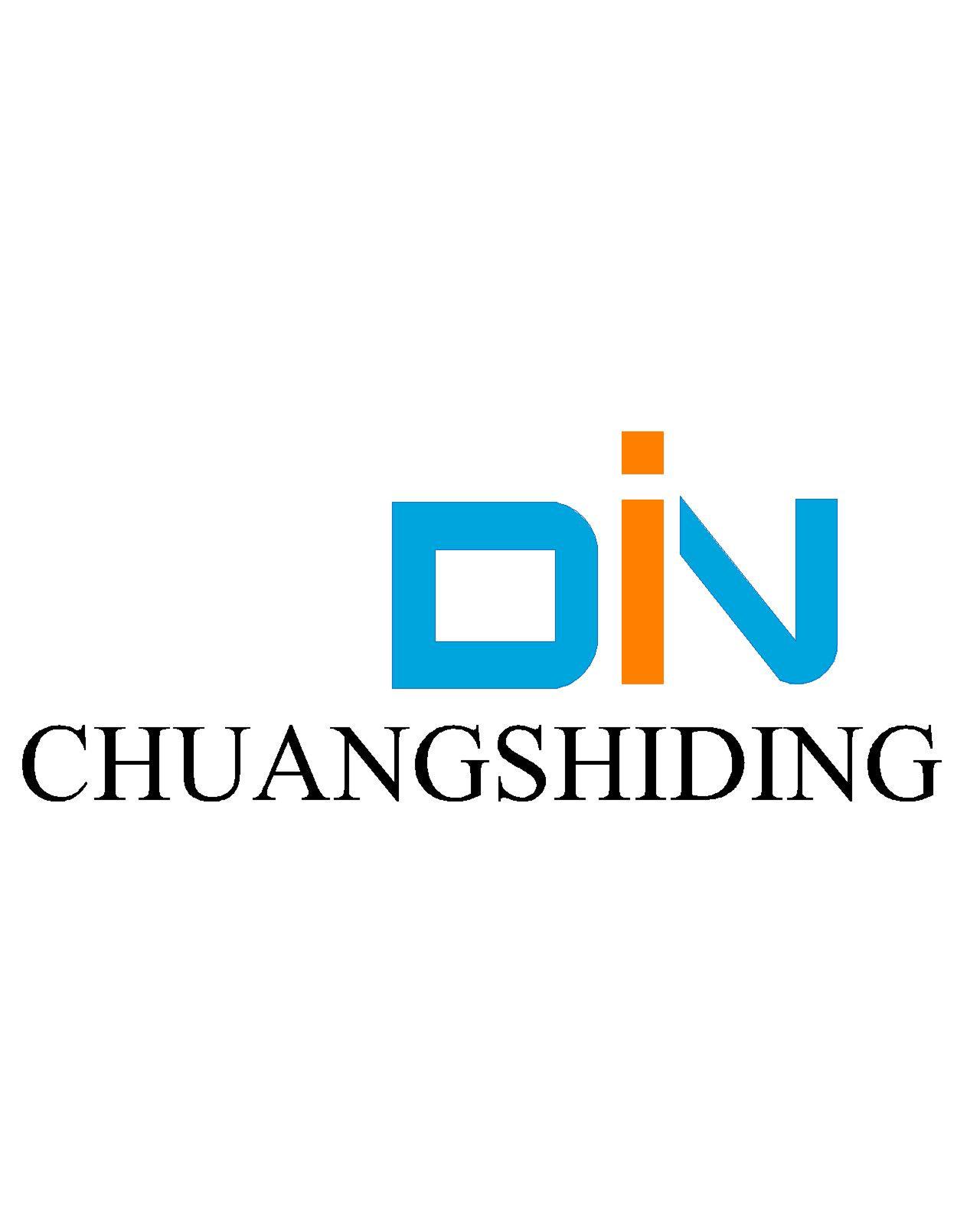 Shenzhen Chuangshiding (Shenzhen CSD)