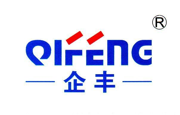 Wenzhou TUF Precision Hardware Co., Ltd