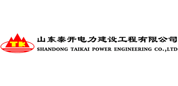 Shandong Taikai International Engineering Co., Ltd.