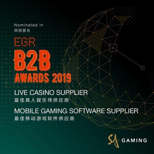 SA Gaming received 2 nominations from EGR B2B Awards 2019