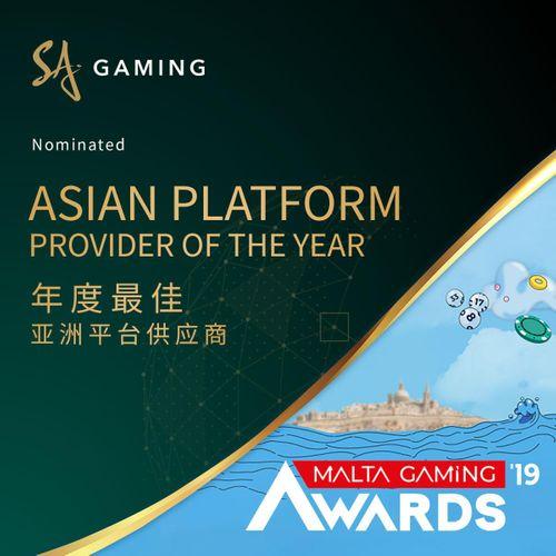 SA Gaming receives nomination from Malta Gaming Awards 2019