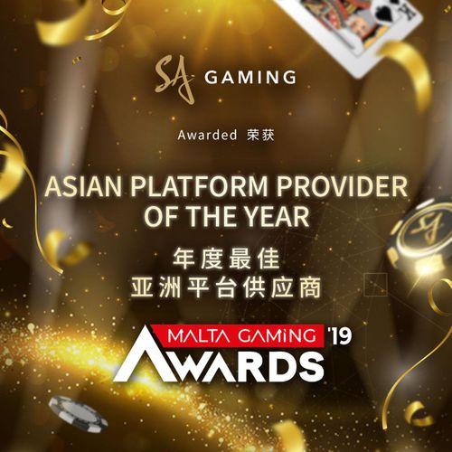 """SA Gaming awarded """"Asian Platform Provider of the Year"""" at Malta Gaming Awards 2019"""