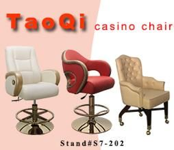 TAOQI Gaming Stool