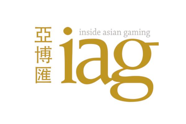 IAG-Logo-600x400.jpg.png