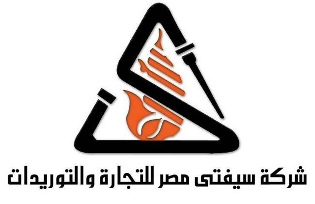 Safety Egypt