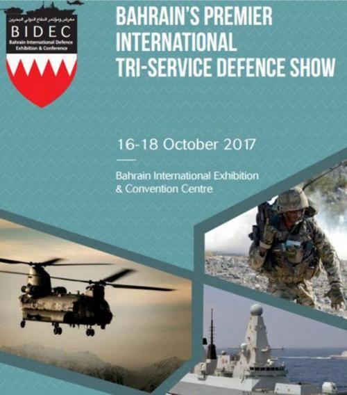 BIDEC 2017 Kicks Off in Bahrain