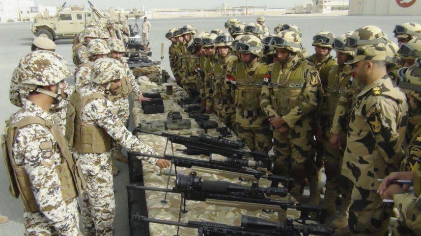 Bahrain identified as EIMOS mortar user