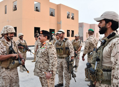 Bahrain's King Attends Joint UAE Military Drill Conclusion