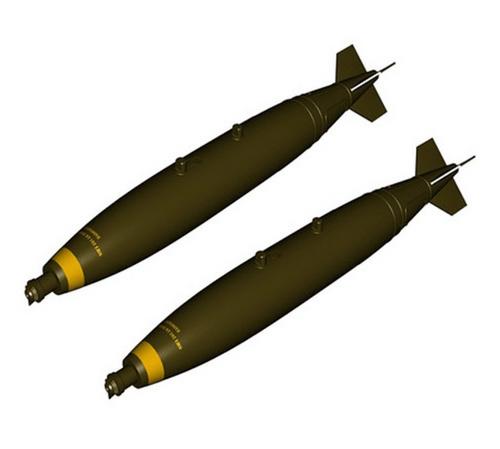 Bahrain Orders General Purpose, Penetrator Warhead Bomb Bodies