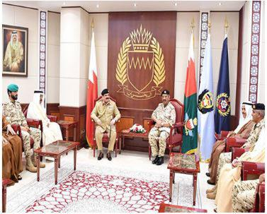 Bahrain's King Visits Defense Force's General Command