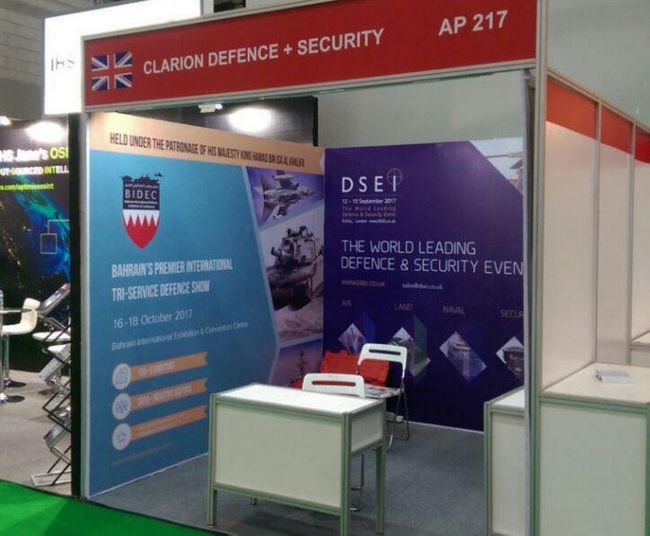 BIDEC Representatives visit Indo Defence