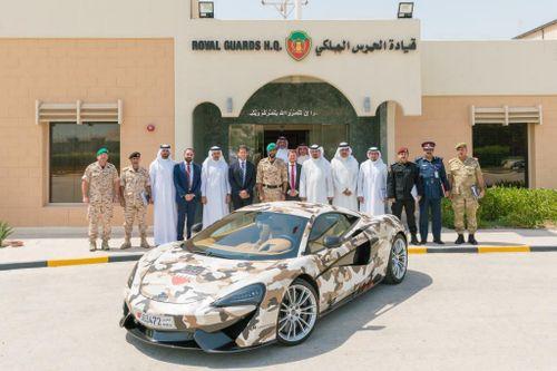 Exclusive McLaren 570S Presented to HH Shaikh Nasser bin Hamad Al Khalifa to Celebrate the Inaugural BIDEC 2017