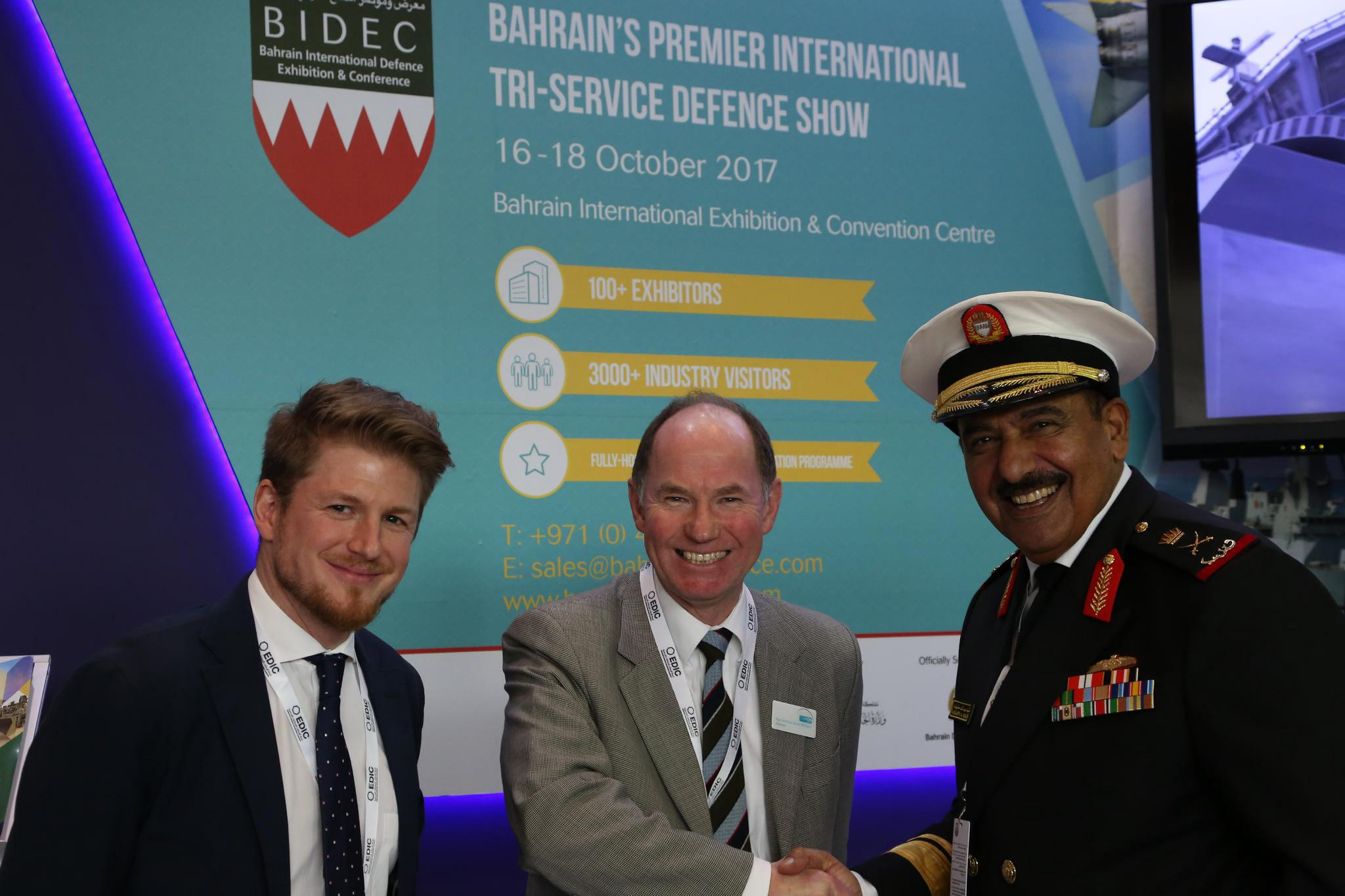 BIDEC Team visit IDEX 2017 in Abu Dhabi with Bahrain Defence Force representatives