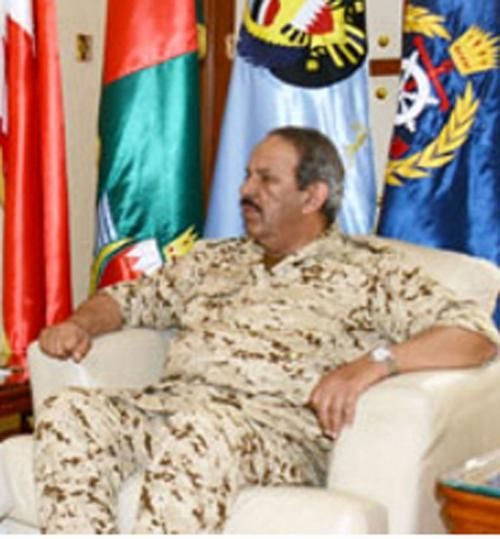 Bahrain's Defense Chief Receives US 5th Fleet Commander