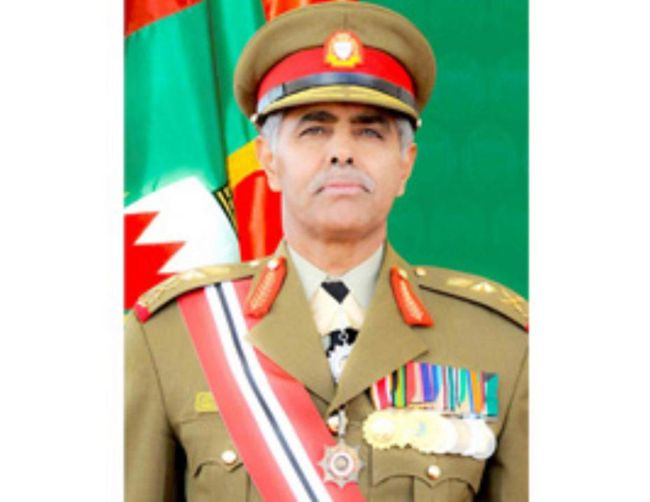 Bahrain's Chief-of-Staff Chairs Joint Security Meeting