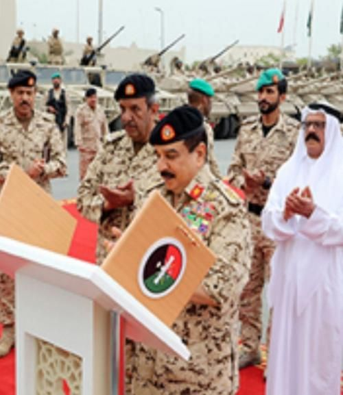 Bahrain's King Inaugurates New Defense Force Facility