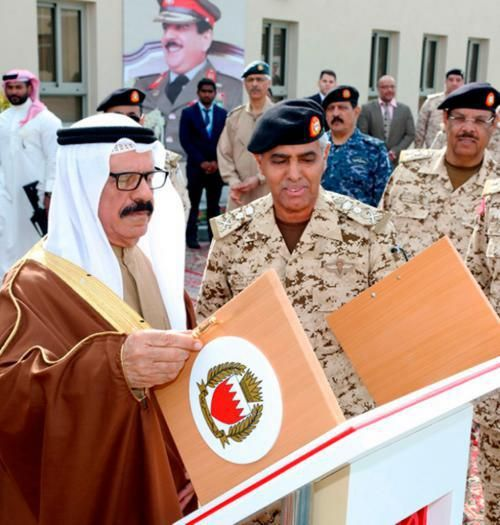 Bahrain Defense Minister Receive US Delegation