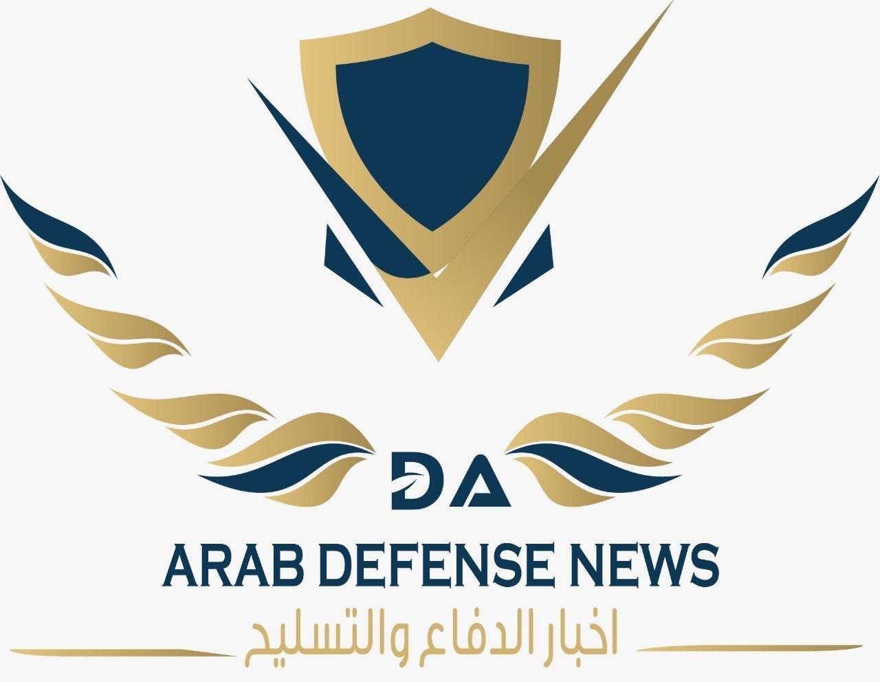 Arab Defense News