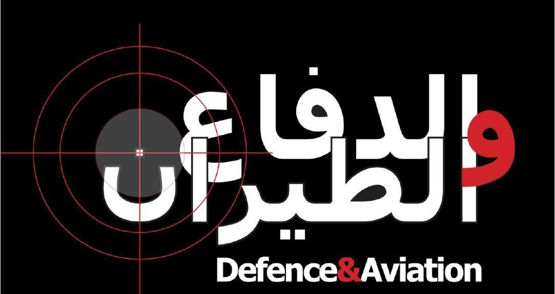 Defence & Aviation Magazine