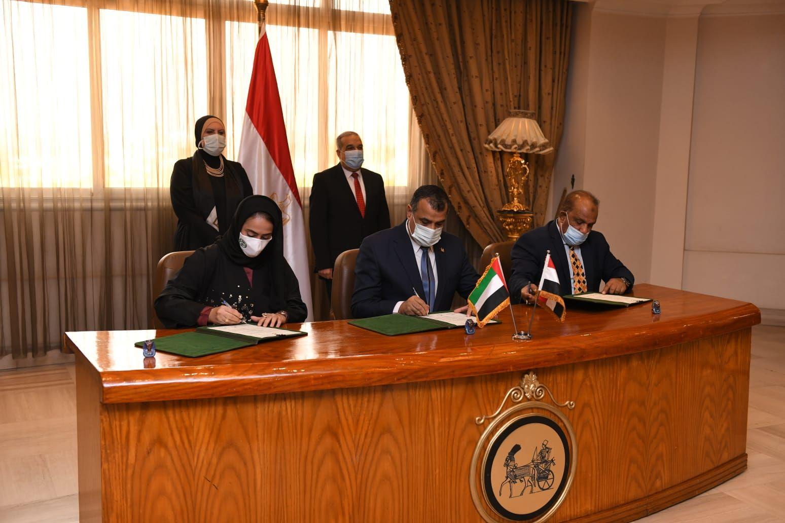 توقيع عقد تعاون بين