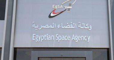 وكالة الفضاء المصرية: تصنيع وإطلاق قمر صناعى مصرى خلال عامين