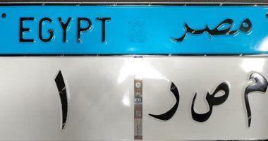 العربية للتصنيع تبدأ الإنتاج التجريبى للوحات المرور المؤمنة