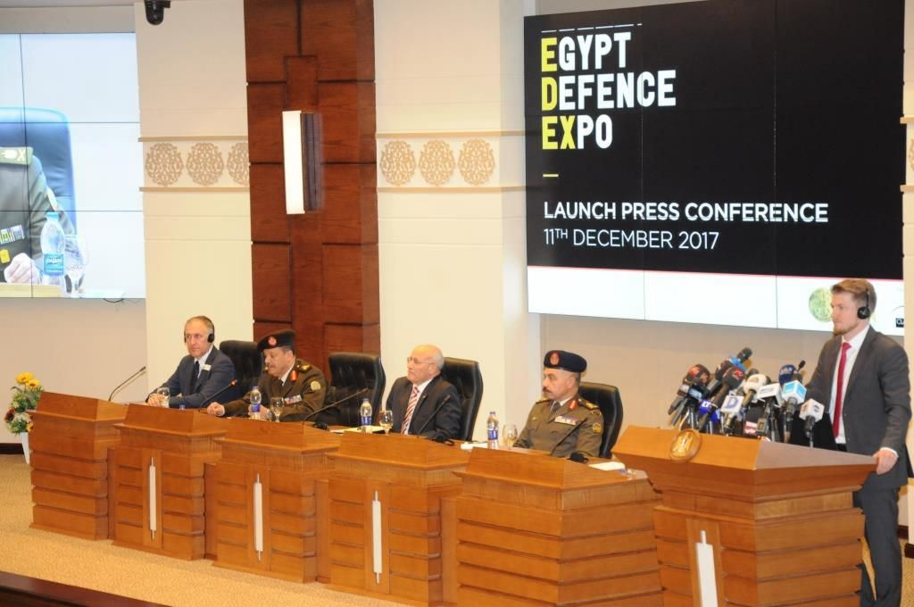 Egyptian Manufacturers Urged to Support the First Egypt Defence Expo (EDEX) in Cairo