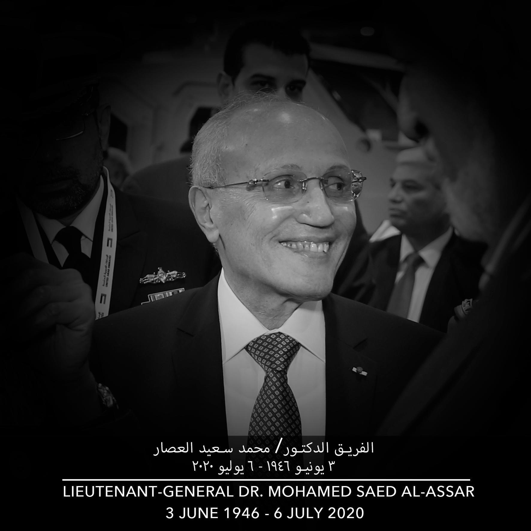 EDEX Mourns the Death of Lieutenant-General Dr. Mohamed Saed Al-Assar