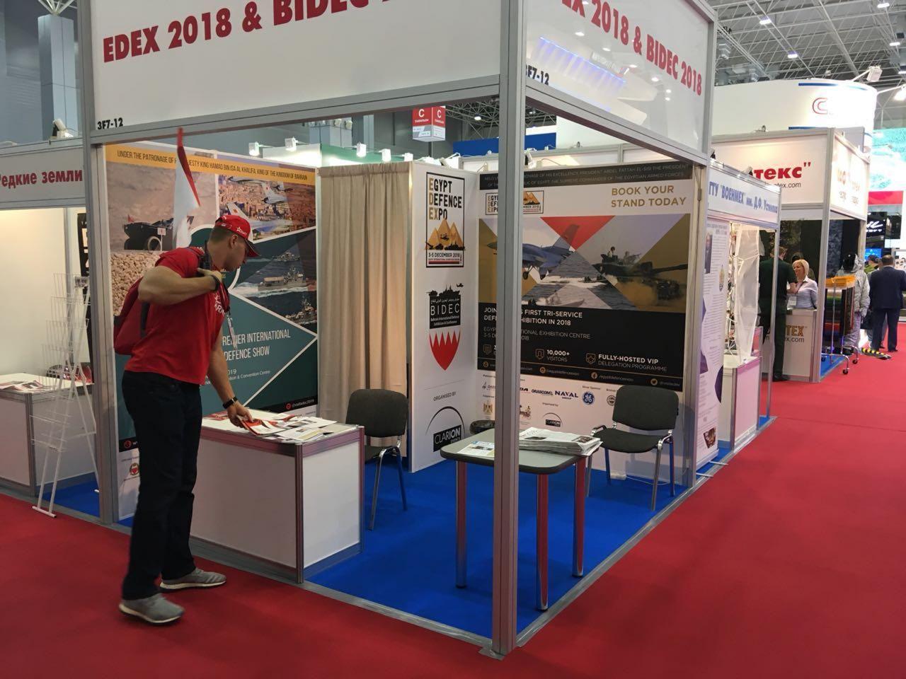 EDEX Team visit ARMY Russia 2018