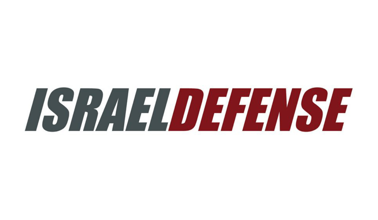 Israel Defense