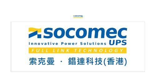 Socomec Full Link Technology Ltd