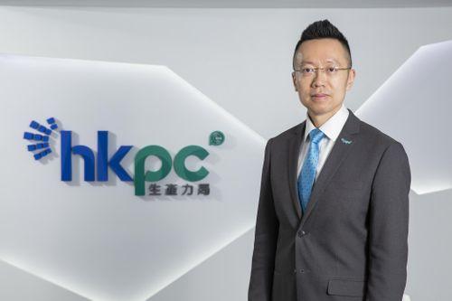 Smart IoT Hong Kong - Expert Interview - Mr Edmond Lai, Chief Digital Officer at Hong Kong Productivity Council