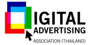 Digital Advertising Association Thailand (DAAT)