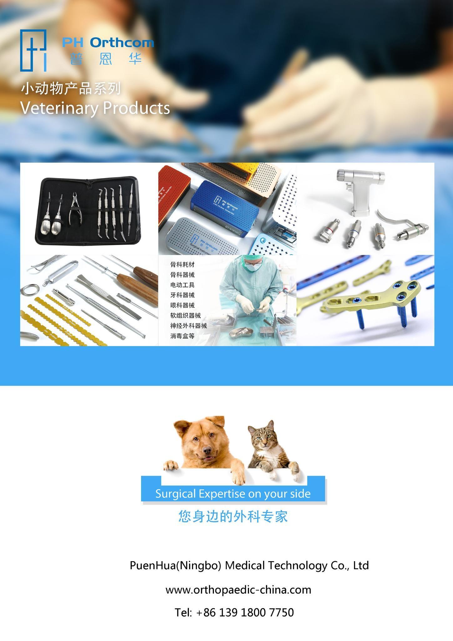 PH Orthcom Vet Orthopedic implants and Instruments