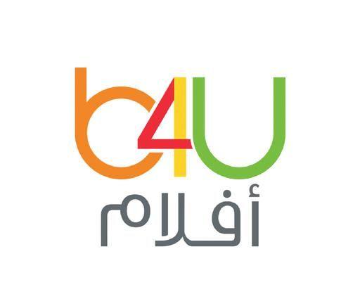 B4U Network - MENA