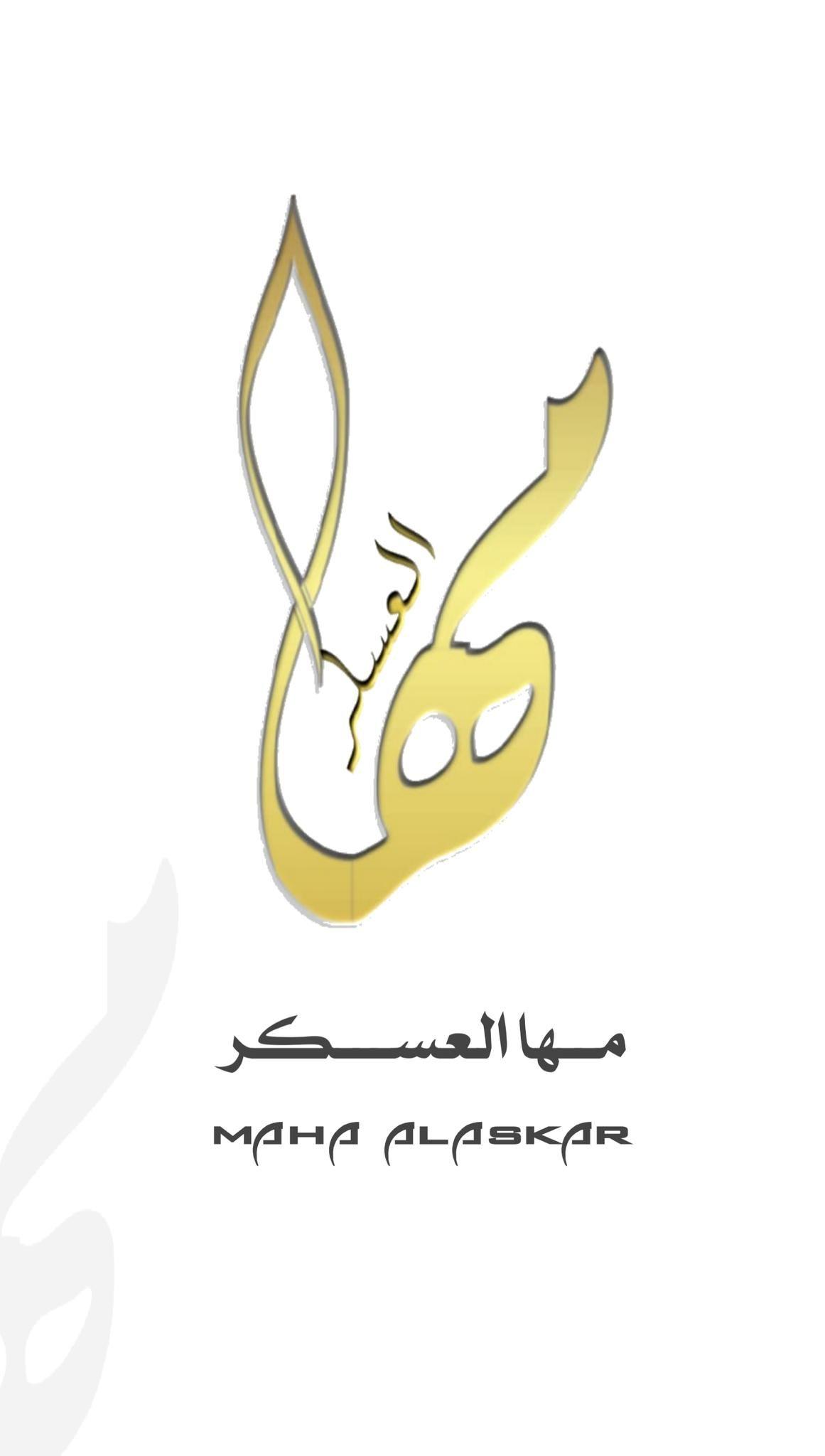 Maha Al Askar
