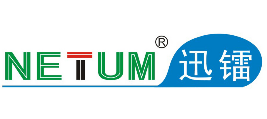 Hong Kong Netum Electronic Tech Ltd.