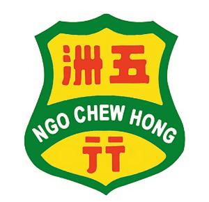 Ngo Chew Hong Edible Oil Pte.Ltd.