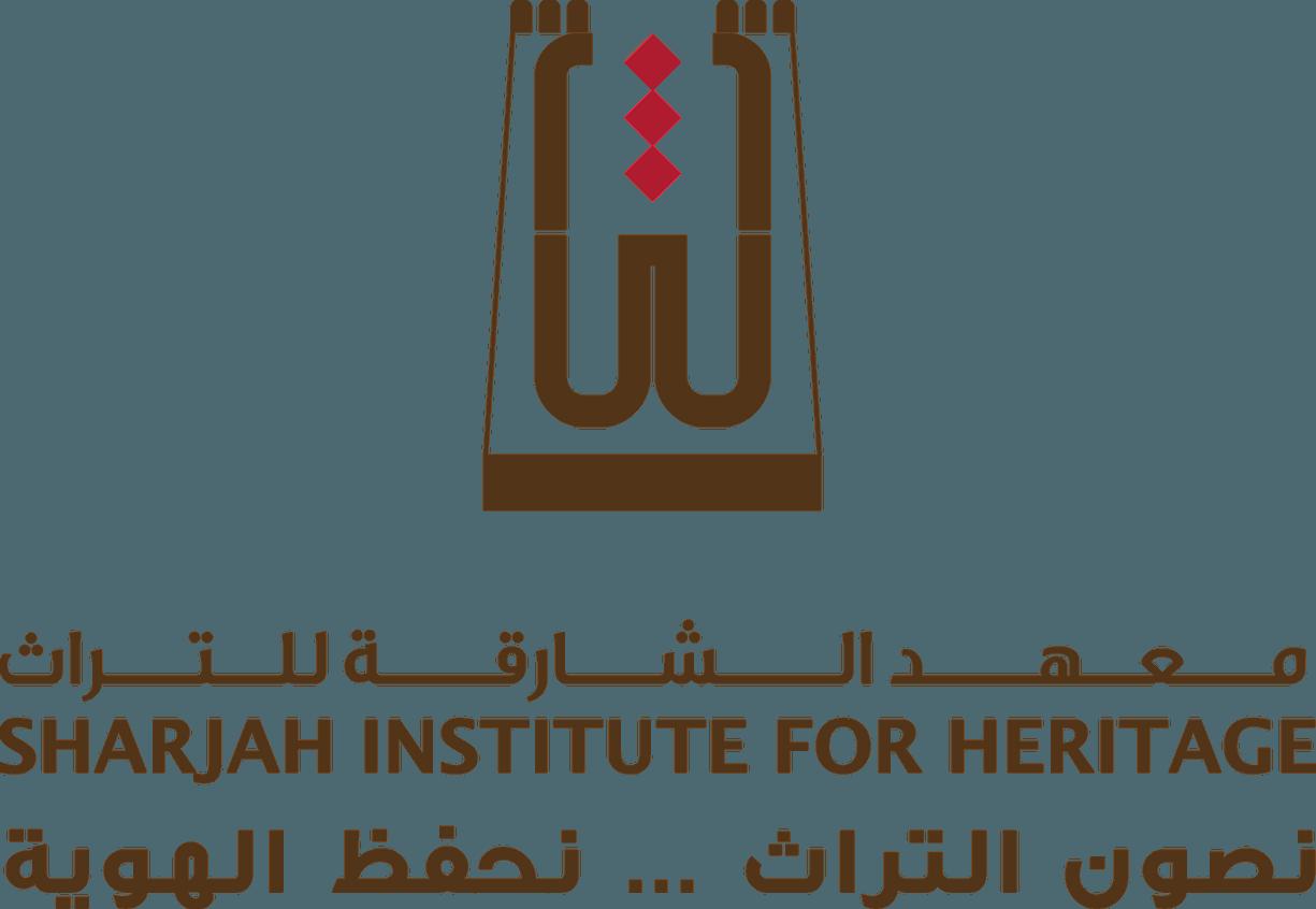 Sharjah Institute for Heritage