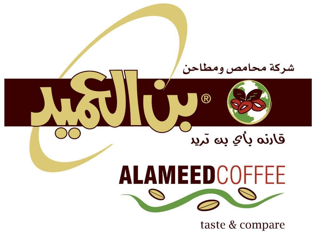 Al Ameed Coffee Kuwait