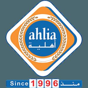Ahlia Group Co. W.L.L