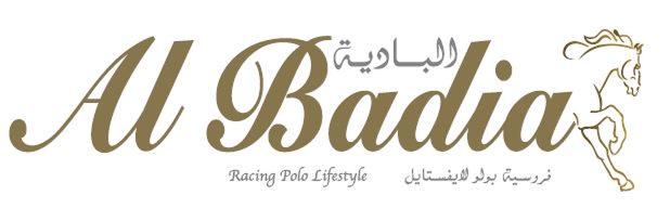 Al Badia Magazine