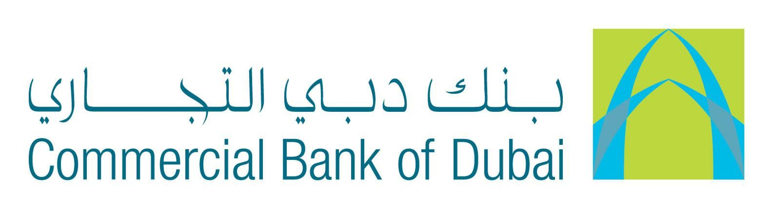 Commercial Bank Of Dubai PSC