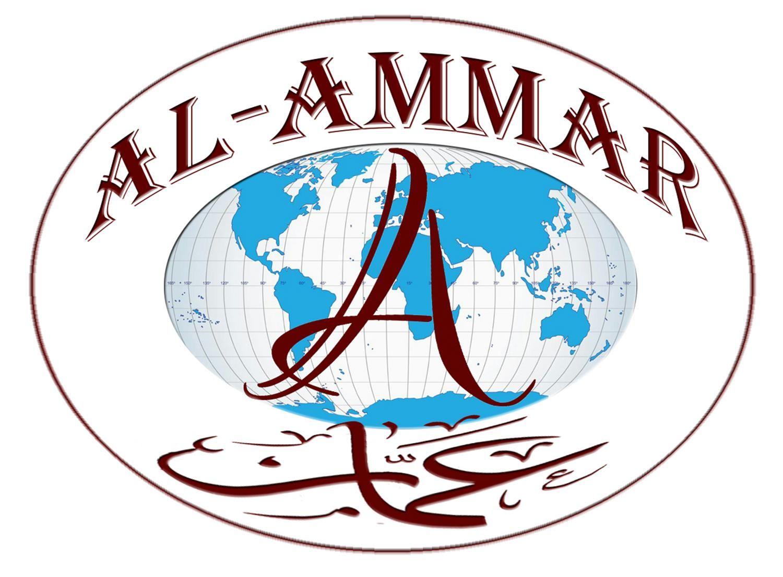 Al Ammar Frozen Foods Exports Pvt. Ltd.