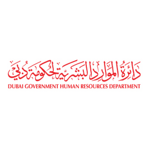 DGHR Department