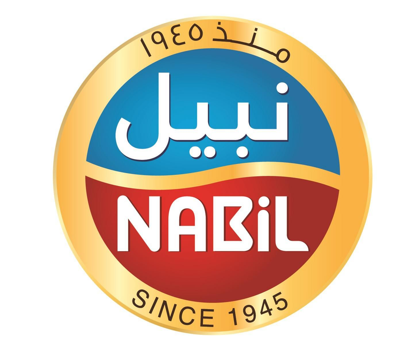 Al Nabil Food Industries Company Ltd